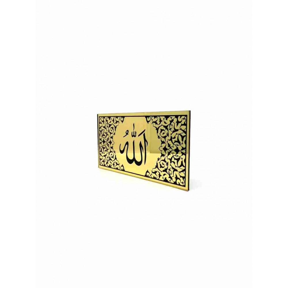 3 lü Set Allah Muhammed Vav Duvar Süsleri  Aynalı Pleksi